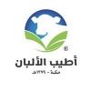 Atyab- Alban- Logo