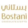 Bostani- logo