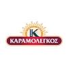 KARAMOLEGOS BAKERY - Logo