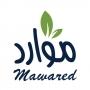 Mawared-Al-Hayat