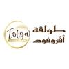SARL TOLGA dattes- Logo
