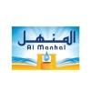 al-manhal-logo