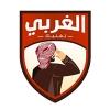 khaltat algharbi- logo